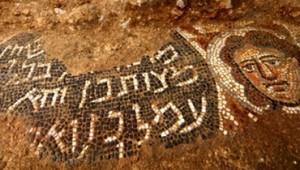 Descoberta dos Manuscritos do Mar Morto e de códices do Antigo Testamento já comprovavam historicidade de Sansão