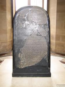 pedra-moabita